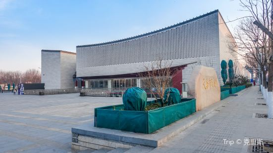 Cultural Square at Tianqiao