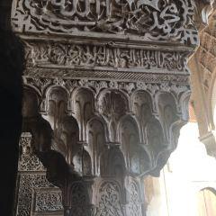 Alhambra User Photo