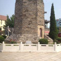 崇覺寺鐵塔用戶圖片
