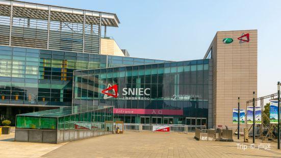 상하이신국제박람센터