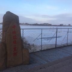 中俄民族風情園用戶圖片