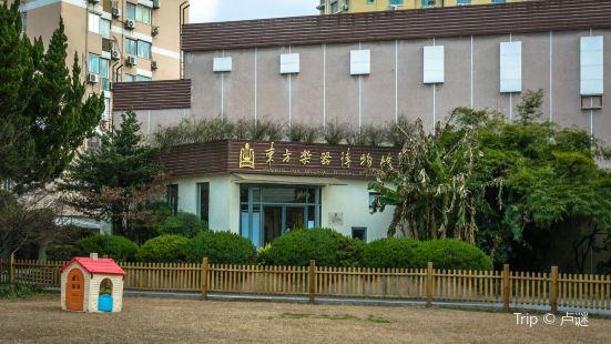 東方樂器博物館