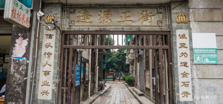 Longjin Xixiguan Dawu District2
