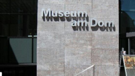 主座教堂博物館