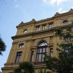 Museu Paulista User Photo