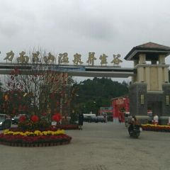 Huizhou Longmen Natural Hot Spring Resort User Photo