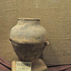 Huangzhong County Museum User Photo