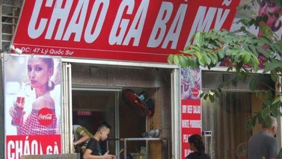 Chao Ga Ba My