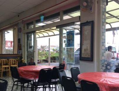 Hai Hong Restaurant