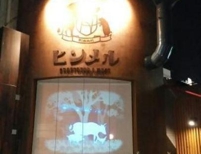 Craft Beer to Niku Ryori Himmel