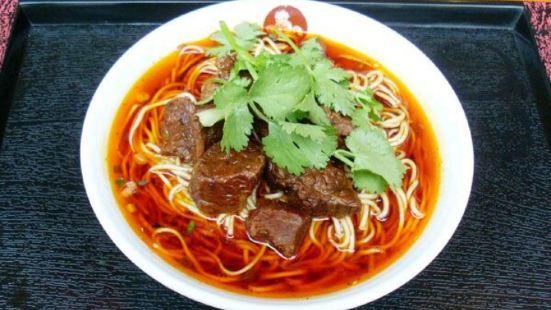 三鼎香牛肉麵