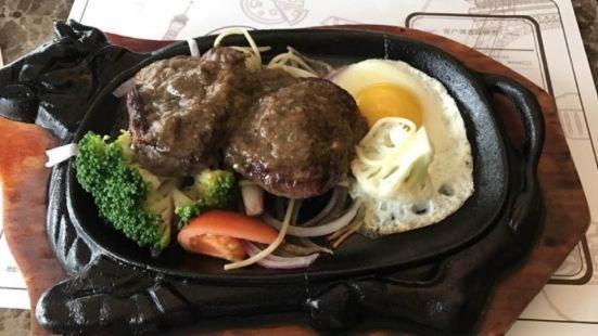爵士島中西餐廳
