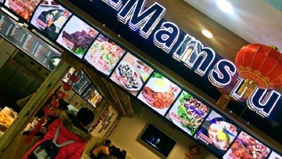 韓菜kr-mamsfu(萬達台東三路店)