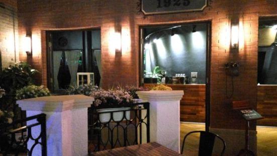 上海咖啡館