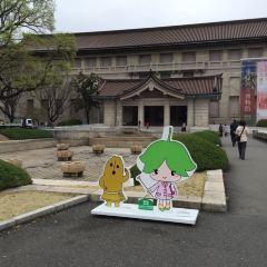 도쿄국립박물관 여행 사진