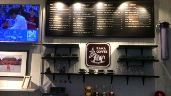Dana Coffee