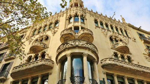 바르셀로나