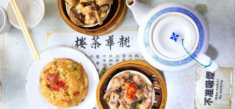 龍華茶樓1