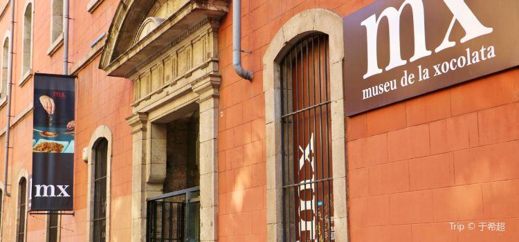 巧克力博物館1