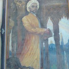Tomb of Yusup Khass Hajip User Photo