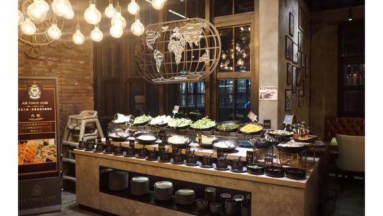 天空之翼·海鮮料理自助餐廳