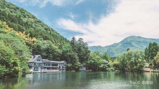 Yufuin Hot Springs