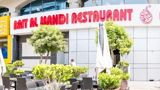 Bait Al Mandi Restaurant