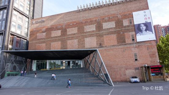 The Today Art Museum