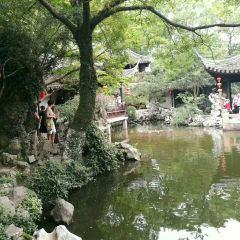Tuisi Garden User Photo