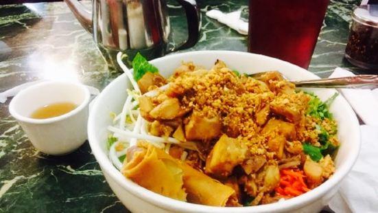 Pho 99 Noodle House
