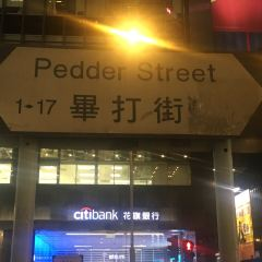 Pedder Street User Photo