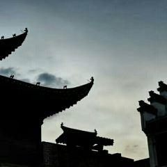Shexian County Taibai Building User Photo
