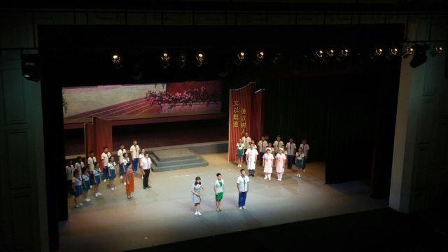 Mei Lanfang Grand Theatre