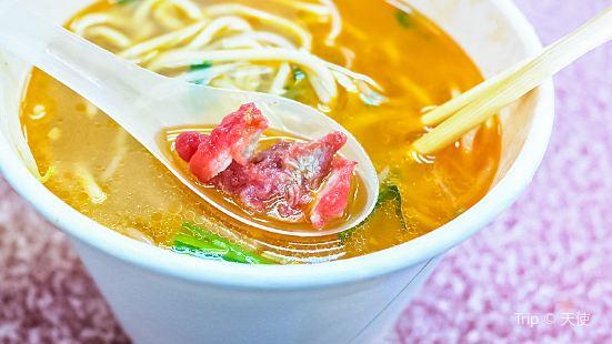Ming Yue Xia Noodle