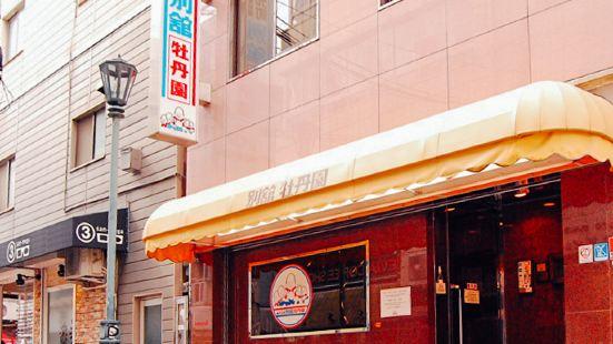 Kobe Motomachi Bekkan Botanen