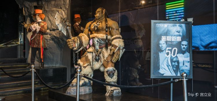 Danluo Wax Museum1