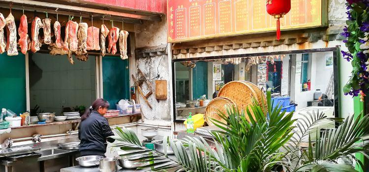 Xin Yuan Snack3