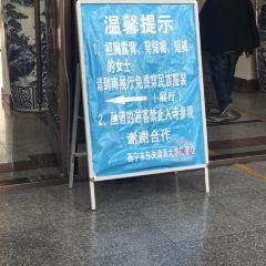 Xiguan Mosque User Photo
