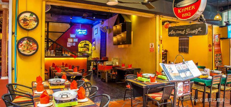 高棉燒烤餐廳