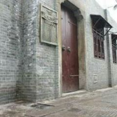 Xiangjiang Review Printing Office Former Site User Photo
