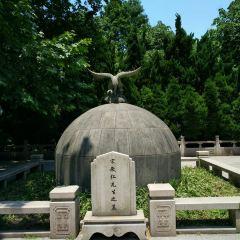 Song Jiaoren Tomb User Photo