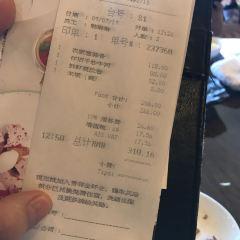 Xiang Gong ( Shangri-La Restaurant) User Photo