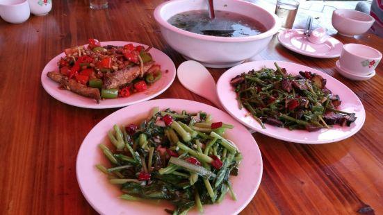 瑤寨風味館