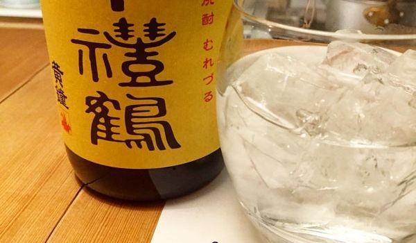 Asakusa Oto2