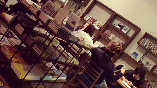 Read Cafe