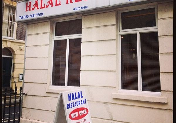 Halal Restaurant Tickets Deals Reviews Family Holidays Trip Com
