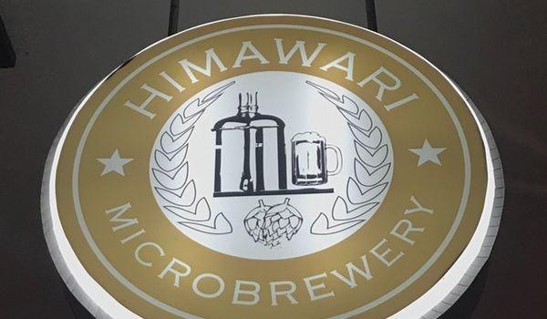 Himawari Microbrewery1
