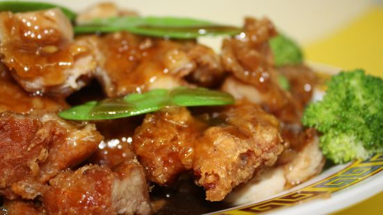 Chifa Du Kang Chinese Peruvian Restaurant