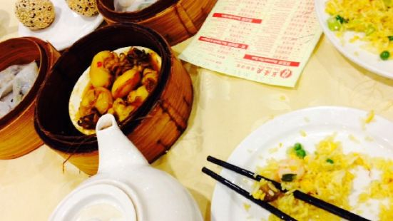 Dim Sum King Seafood Restaurant