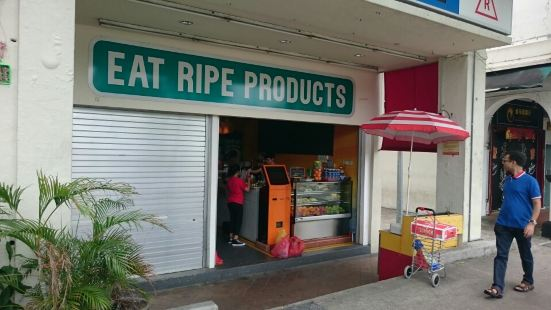 Eat Ripe Products